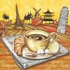 Чай и кофе (22)