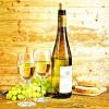 Вино и виноград (42)