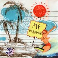 Мой рай