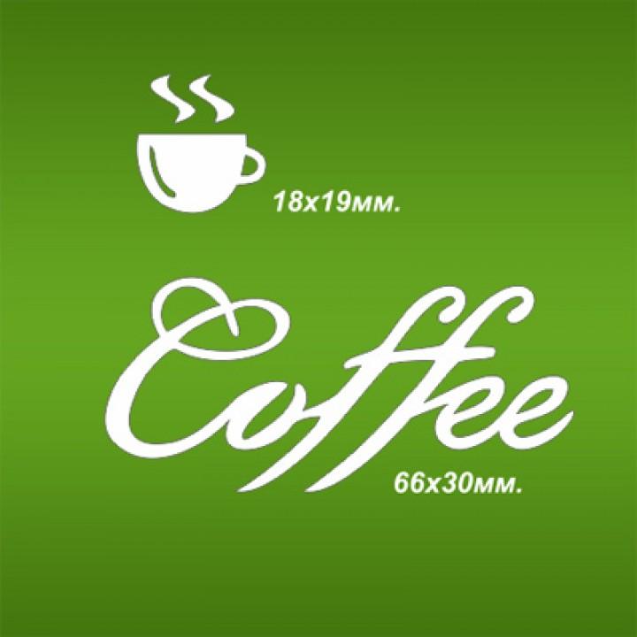 "Чипборд надпись ""Coffee"""