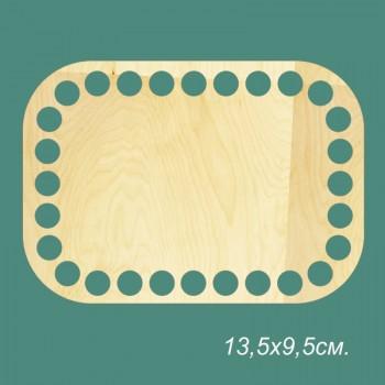 Основа для корзинки, прямоугольник с закругленными углами, 13,5х9,5см.