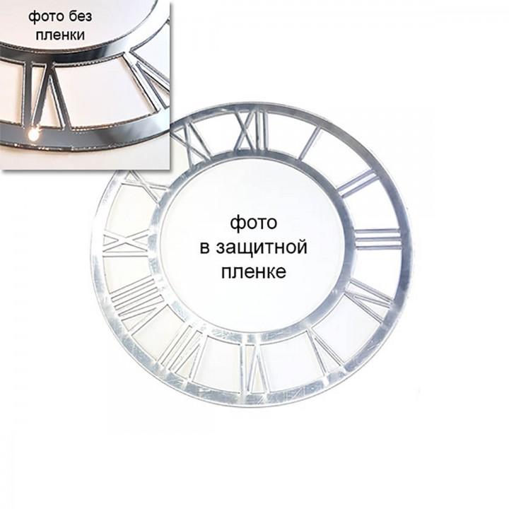 Зеркальный циферблат римский, серебро, 30см.