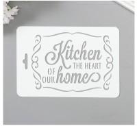"""Трафарет """"Кухня сердце дома"""" 10,5х15см."""
